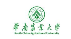 南德合作伙伴:华南农业大学
