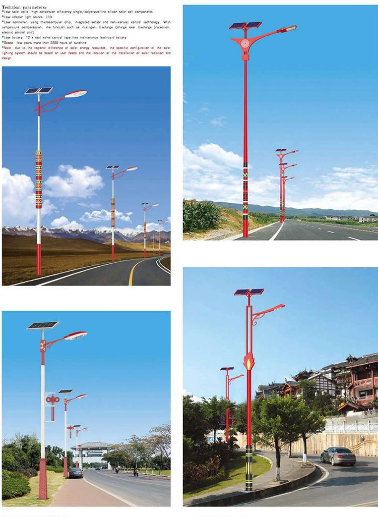 LED太阳能路灯_太阳能民族特色路灯_南德太阳能路灯生产厂家