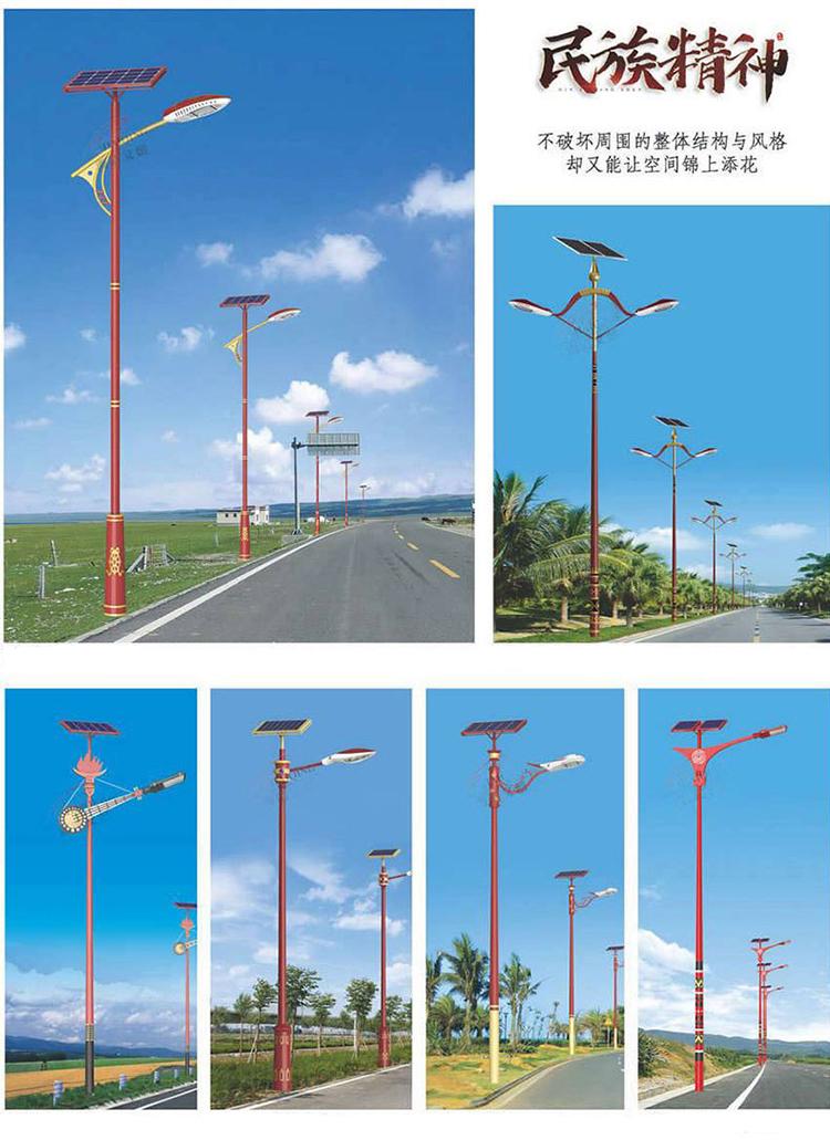太阳能民族特色路灯_新农村太阳能路灯_LED太阳能路灯