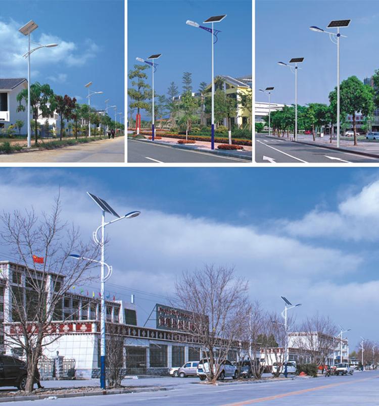 太阳能路灯_太阳能发电路灯_太阳能路灯多少钱