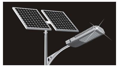 20瓦太阳能路灯报价多少钱一个