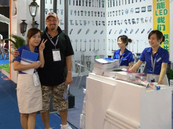 2014年南德光亚展
