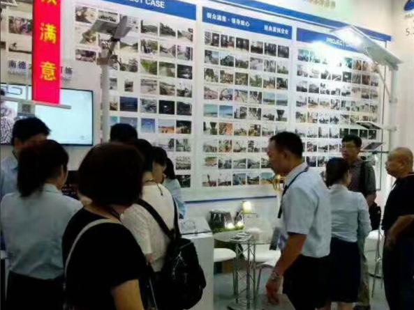 2017年南德广州照明展