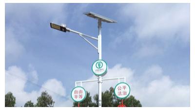农村太阳能路灯的选择方式