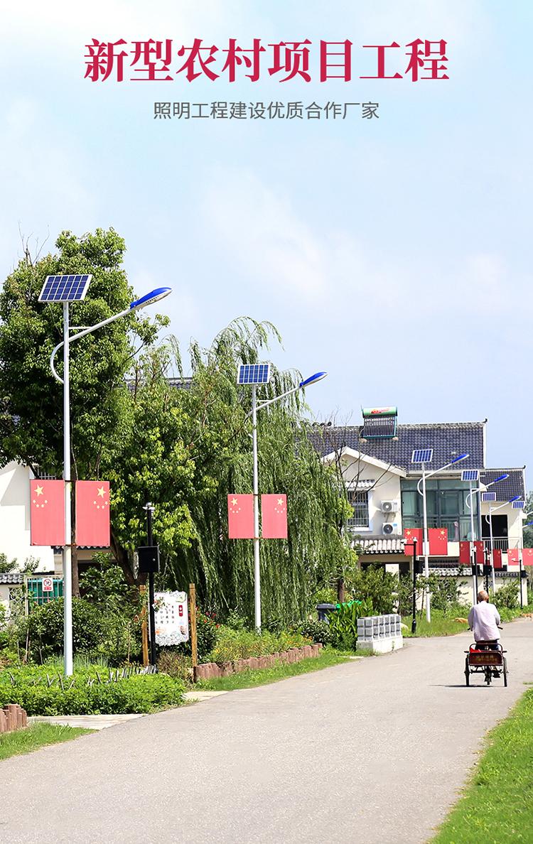 太阳能路灯led_新农村太阳能路灯_南德太阳能路灯厂家