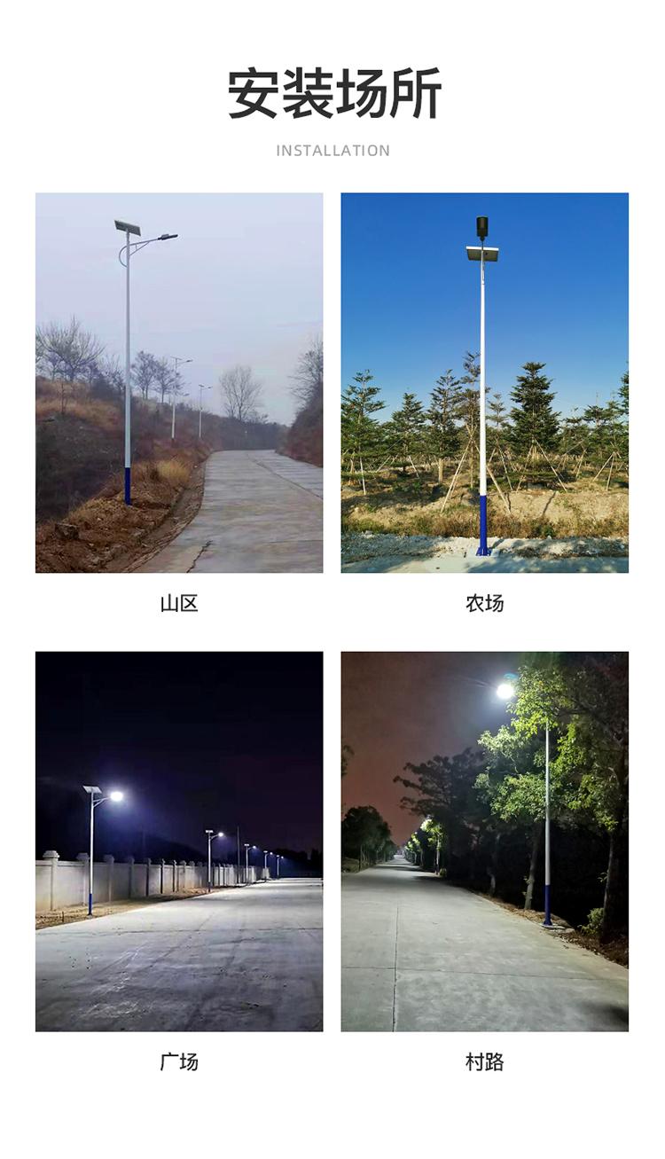 太阳能路灯_新农村太阳能路灯_太阳能路灯安装地方