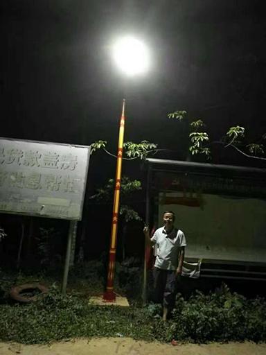 琼中黎族苗族民族特色太阳能路灯工程案例