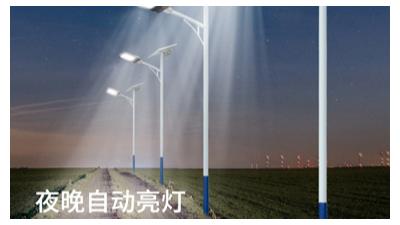 太阳能路灯市场错乱的导致缘故