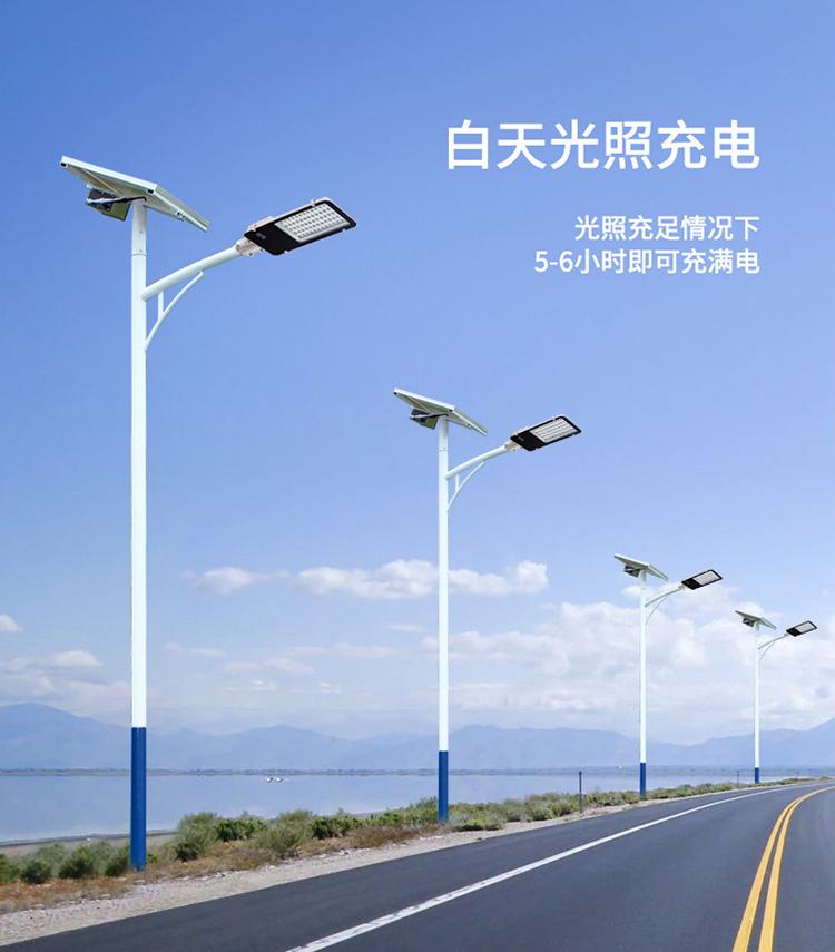 太阳能路灯_南德太阳能路灯_)太阳能路灯生产厂家