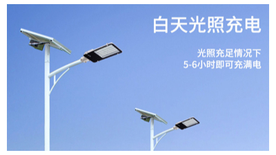 太阳能路灯厂家要持续累积自身的品牌营销