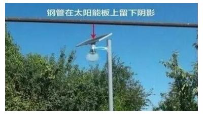 太阳能LED路灯的错误安装方法,千万不要再犯了!