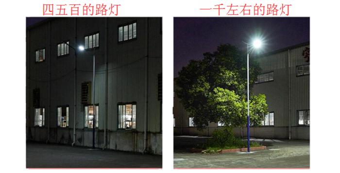 400-500元的太阳能路灯与800-1200元的太阳能路灯对比