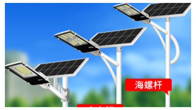 新农村太阳能路灯生产厂家仅有相互合作,经营效果才好