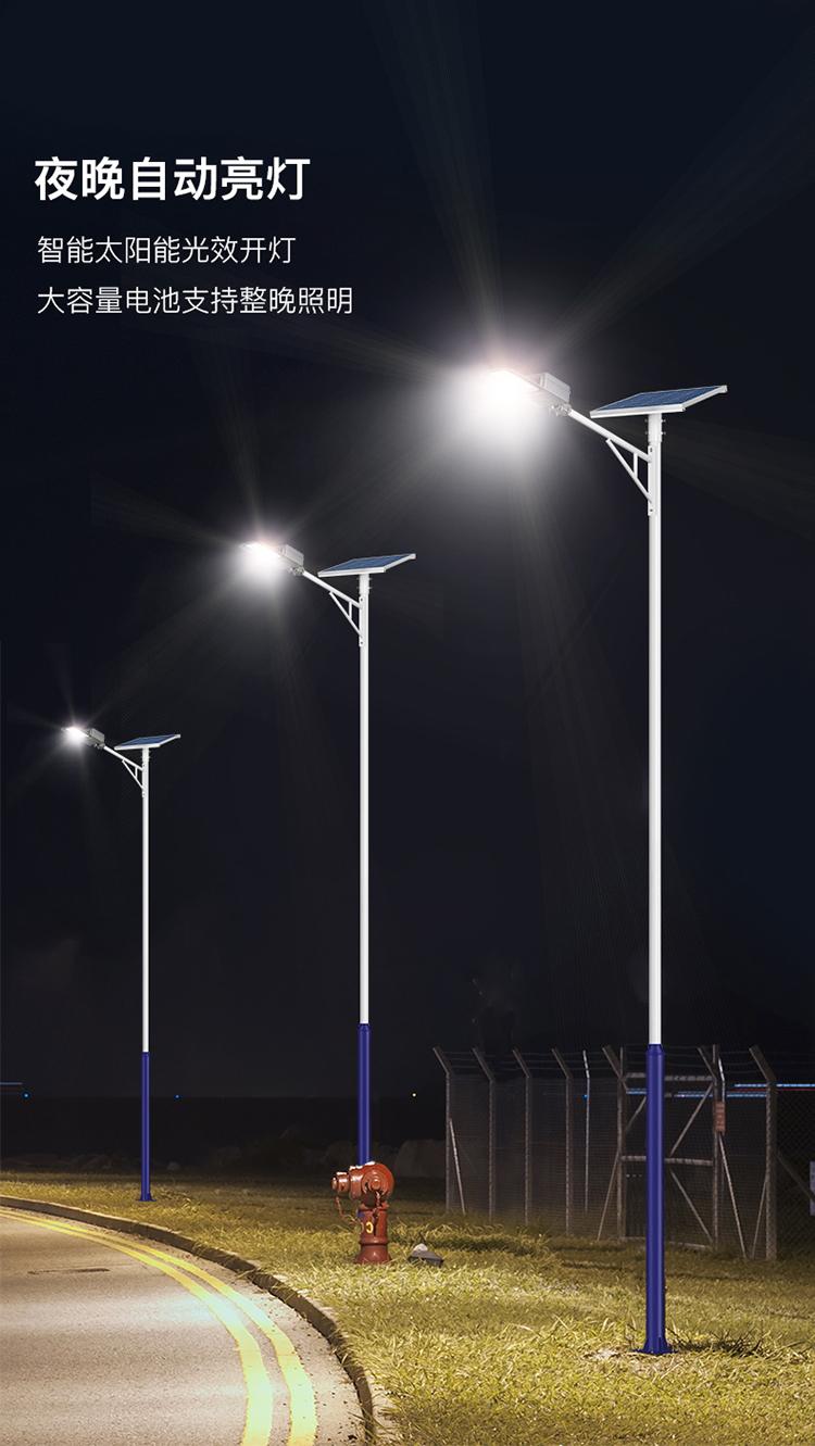 太阳能led路灯_太阳能路灯生产厂家_南德太阳能路灯