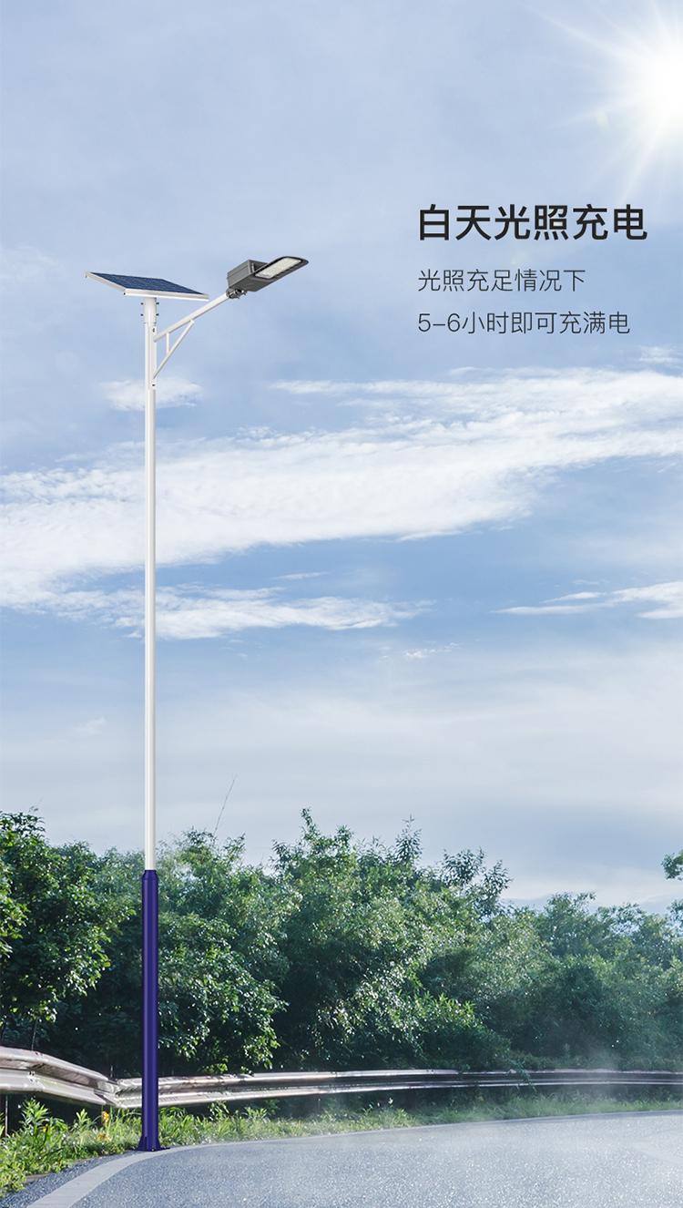 锂电太阳能路灯_太阳能led路灯_太阳能路灯配置