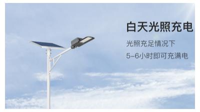 led太阳能路灯配置的运作很多人都不明白