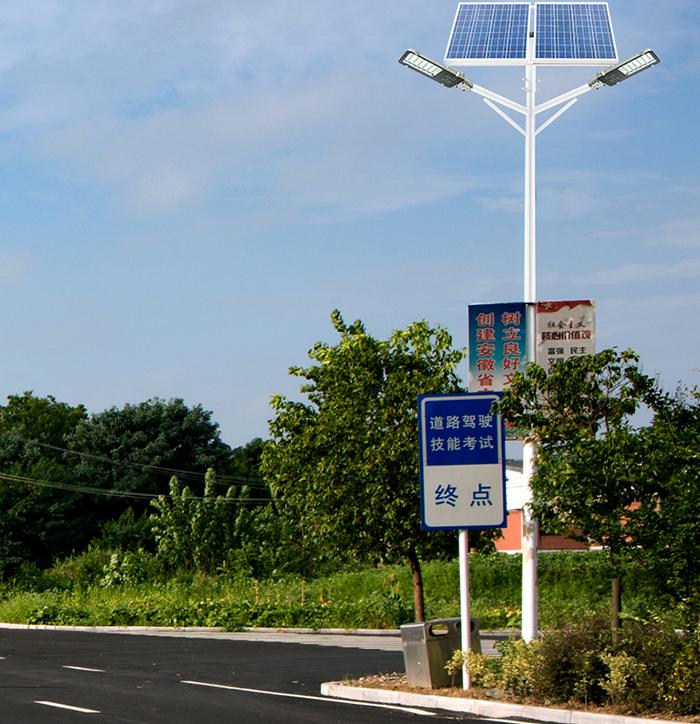 太阳能led路灯_太阳能路灯生产厂家_太阳能路灯价格及图片