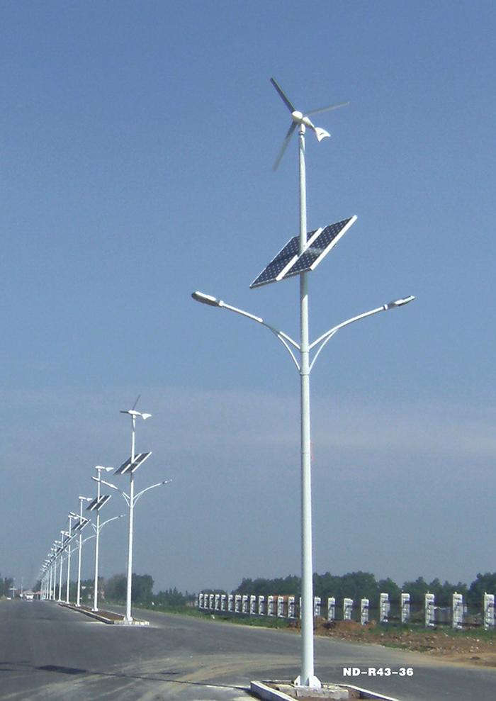 风光互补路灯 LED风能太阳能路灯 南德太阳能路灯厂家