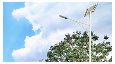 led太阳能路灯是照明领域大力发展的商品