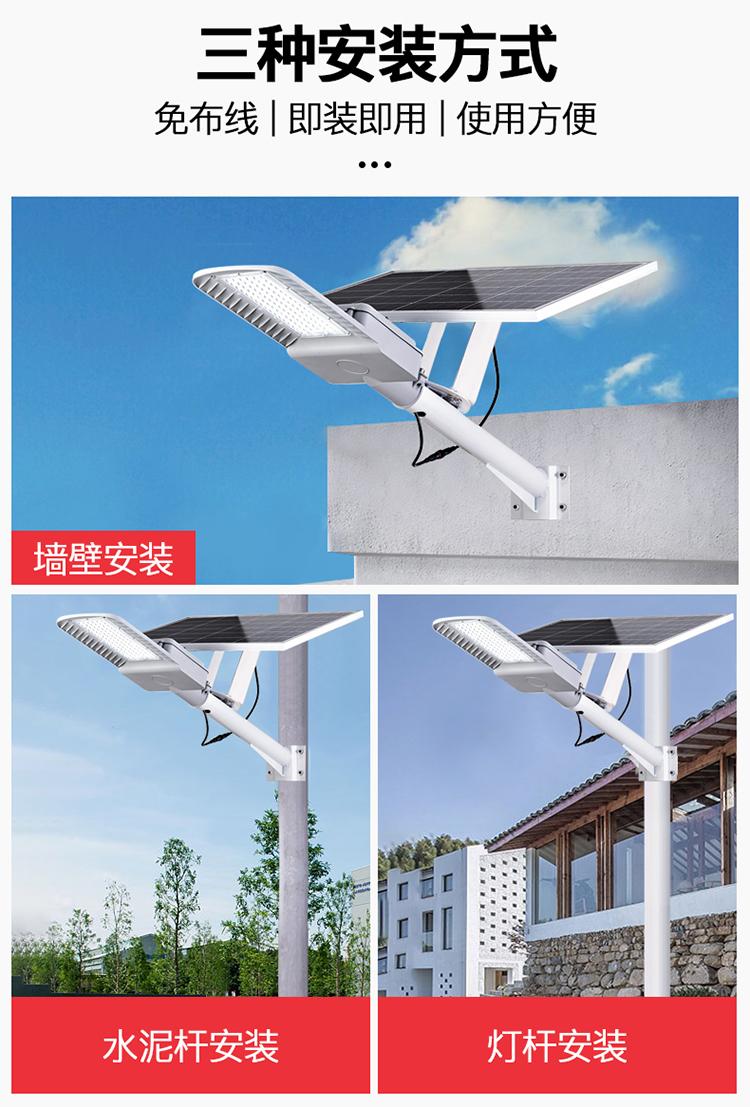 太阳能路灯系统_LED太阳能路灯_太阳能路灯工程