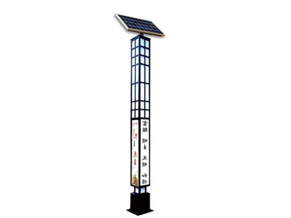 太阳能景观灯  南德313