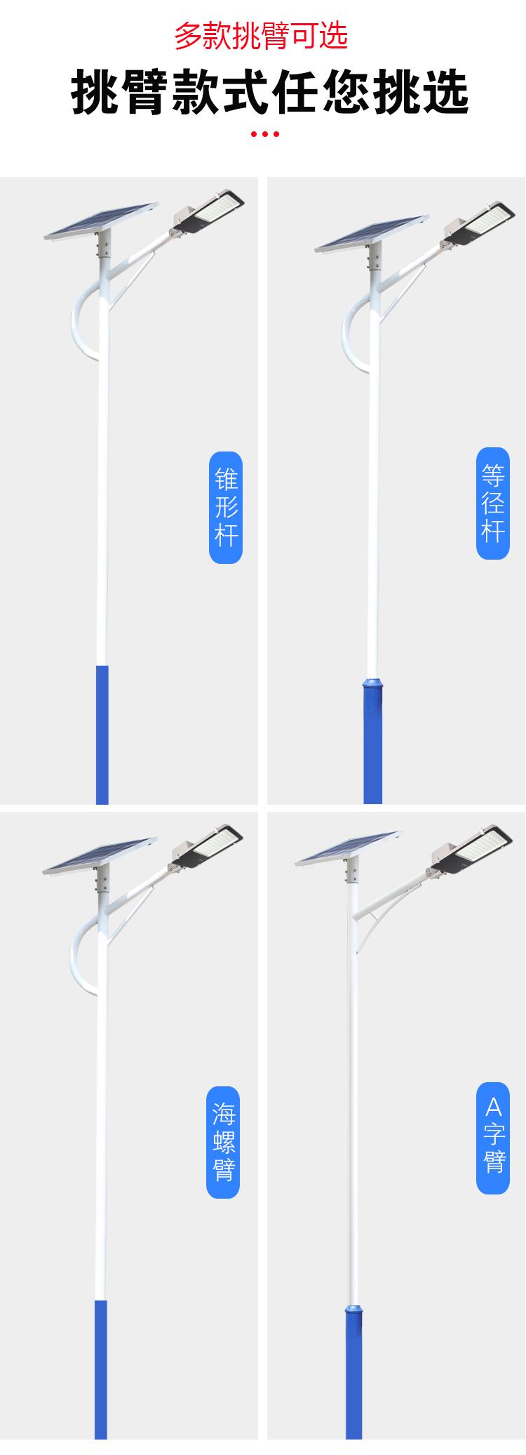 LED太阳能路灯_新农村建设太阳能路灯_太阳能路灯批发价