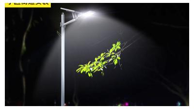 广东30W太阳能路灯厂家报价--按需定制