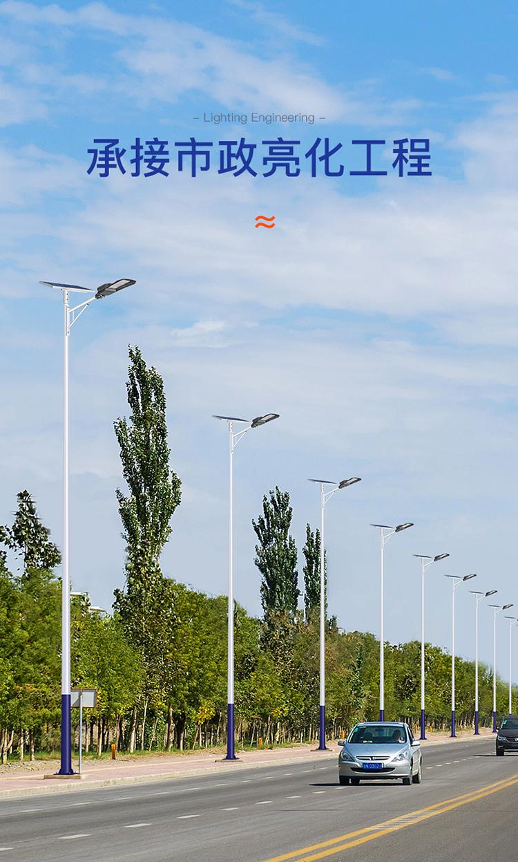 led太阳能路灯_市政工程太阳能路灯_南德太阳能路灯生产厂家
