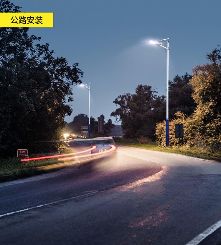太阳能道路灯_公路太阳能路灯_农村道路太阳能路灯