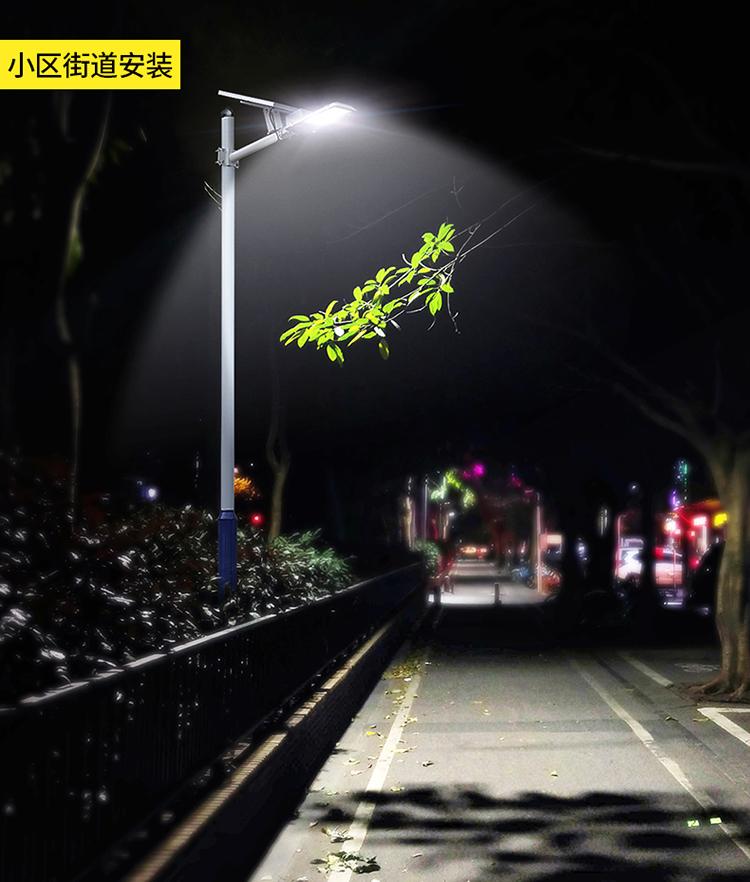 太阳能路灯_公园太阳能路灯_南德太阳能路灯