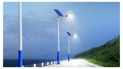 怎样辨别太阳能路灯生产厂家的产品品质优劣