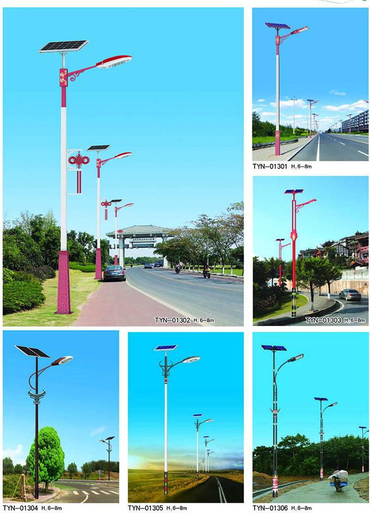 LED太阳能路灯_新农村太阳能路灯_太阳能路灯厂家