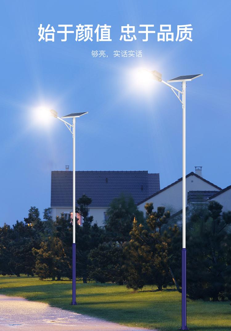 太阳能路灯_户外太阳能路灯_led太阳能路灯