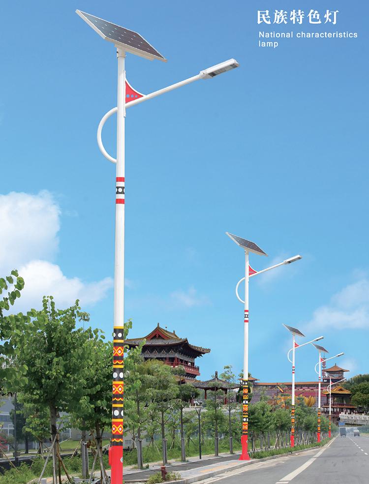 太阳能led路灯_太阳能路灯价格_太阳能路灯价钱