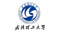 南德合作伙伴:武汉理工大学