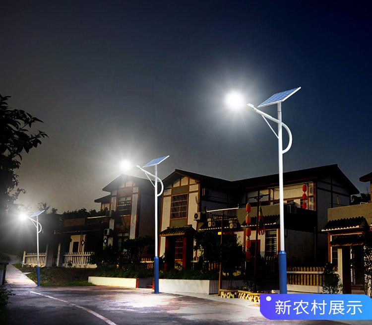 太阳能路灯_太阳能路灯多少钱_太阳能路灯价格