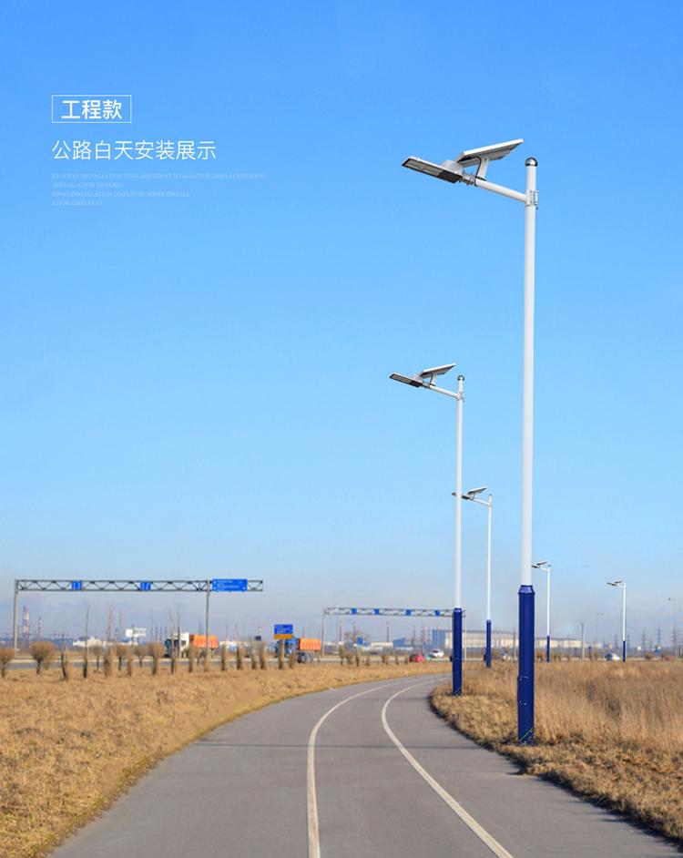 太阳能路灯_工程太阳能路灯_广东中山太阳能路灯厂家