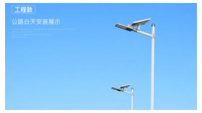 广东太阳能路灯生产厂家6米30瓦路灯价格