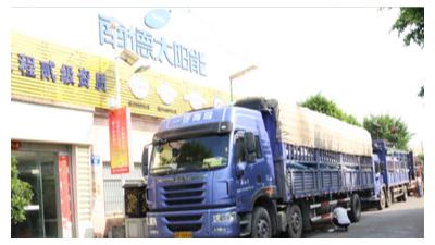 广东中山太阳能路灯厂家—南德太阳能