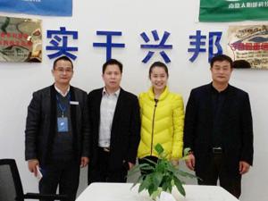 黔金沙县党委领导:群众满意的太阳能路灯!