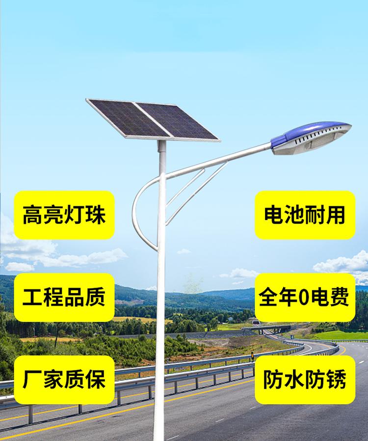 太阳能路灯_中山市太阳能路灯_南德太阳能路灯优点