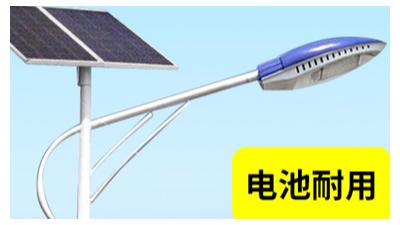 太阳能路灯要多少钱一根