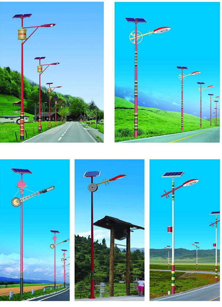 太阳能路灯_太阳能路灯厂家_太阳能路灯安装