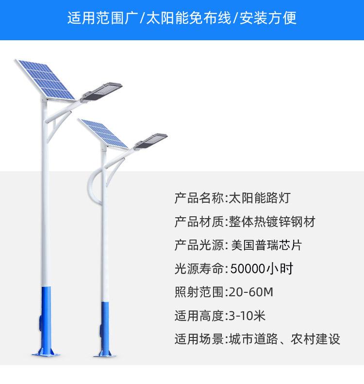 太阳能路灯_太阳能锂电池路灯_太阳能路灯价钱