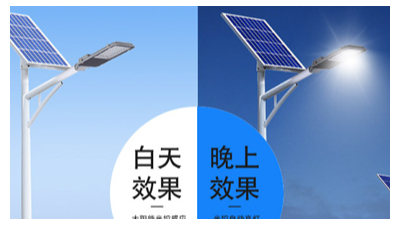 贵州遵义太阳能新农村太阳能路灯多少钱一个