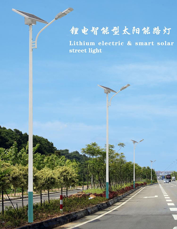锂电池太阳能路灯_乡村太阳能路灯_太阳能路灯价钱