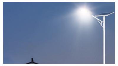 美丽乡村太阳能路灯选择必须一定的规定