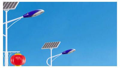 太阳能路灯厂家选哪家? 买过的客户都是这样选的