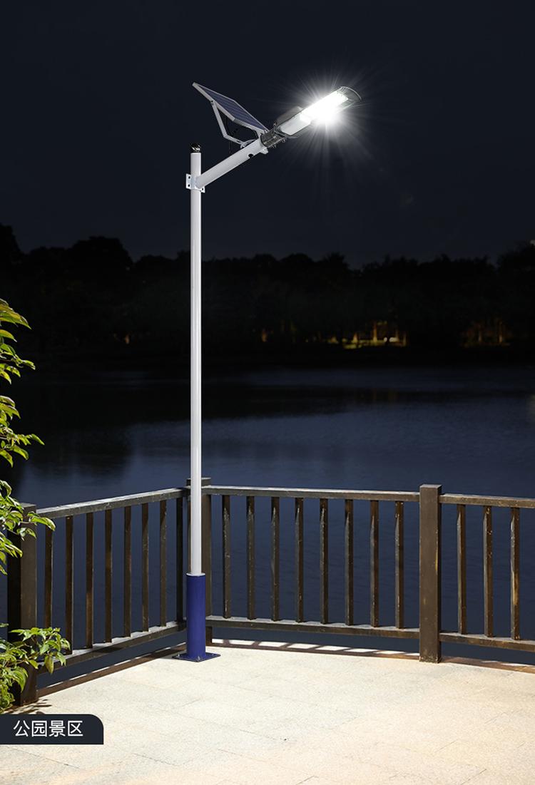 太阳能led路灯_公园太阳能路灯_5米太阳能路灯