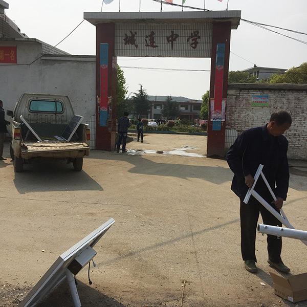 湖南省衡阳市祁东县城连中学工程案例